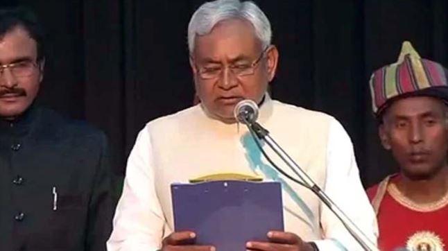 Nitish Kumar CM 2020