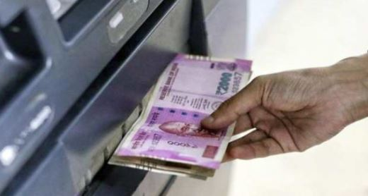 PNB CHANGED WITHDRAWAL SYSTEM