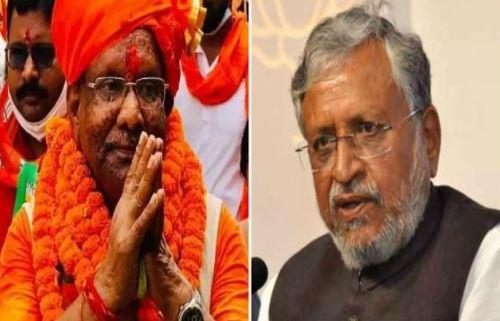Bihar New Deputy CM