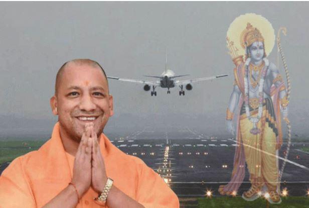 ayodhya sriram airport