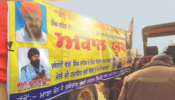 Babbar Khalsa's terrorist banner