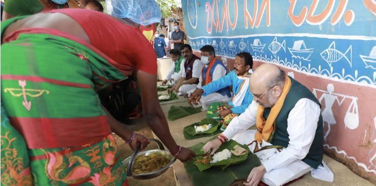 Amit Shah Arrives In Bengal