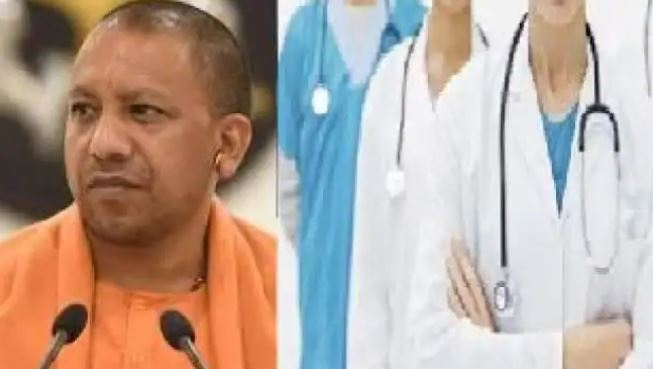 UP Govt Doctor Policy