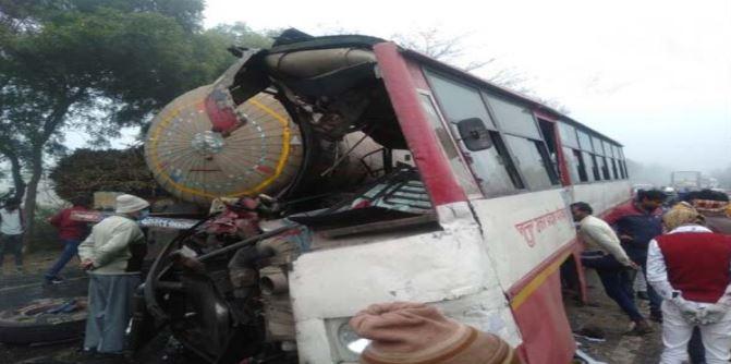 Sambal UP Road Accident