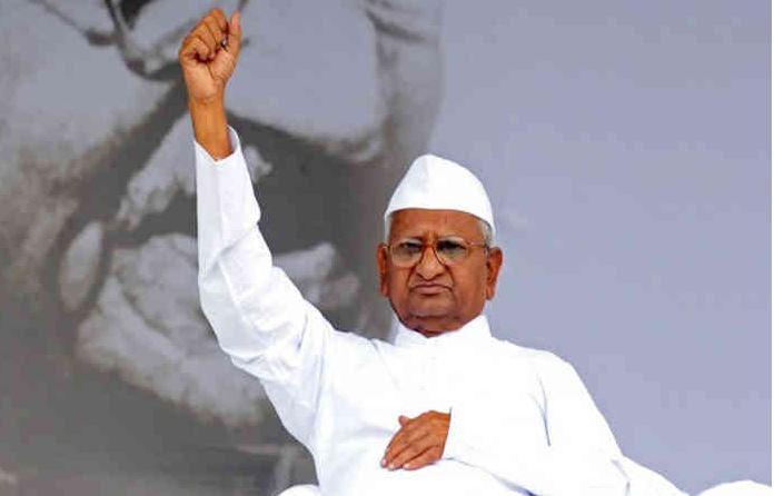 bharat band anna hazare