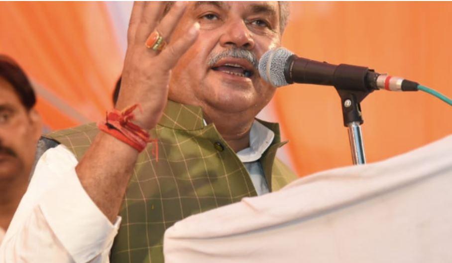 narendra singh tomar on kisan bill