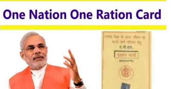 one nation one ration card news