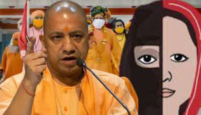 250-ex-bureaucrats-wrote-letter-to-yogi-adityanath-in-favor-of-love-jihad-law