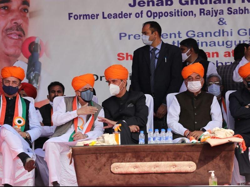 कश्मीर G-23 सम्मेलन
