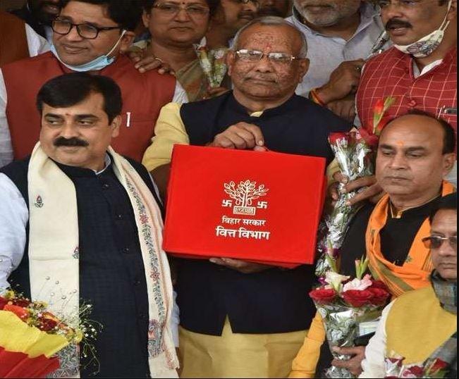 Bihar Budget 2021