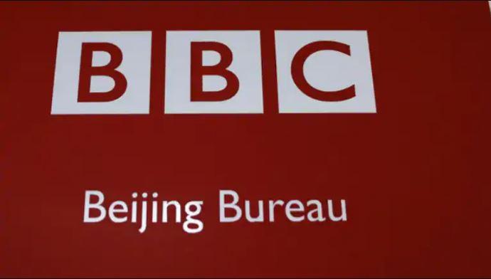 चीन में BBC