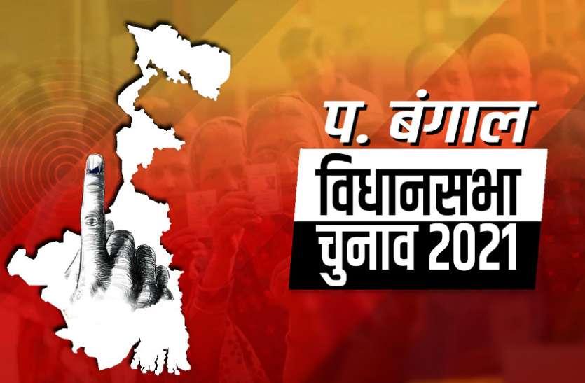 बंगाल के लिए बीजेपी ने जारी की दूसरी लिस्ट