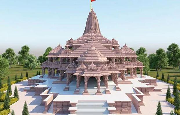 ayodhya-ram-mandir-janmabhoomi-trust-buys