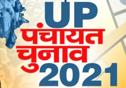 bulandshahr/panchayat-election-bulandshahr-news
