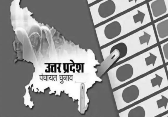 lucknow-up-panchayat-election-2021-allocation-of-reserved-seats-will-be-released-tomorrow
