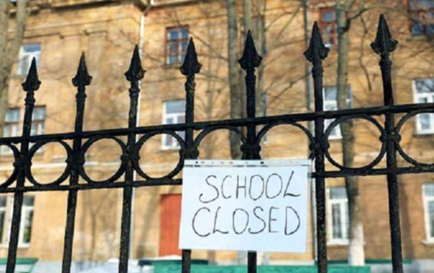 schools-closed-these-states-including-delhi-up-pm-gujrat-maharashtra