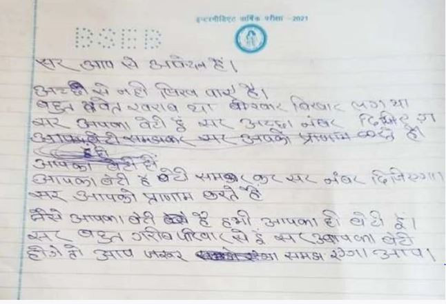 class-12th-answer-key-2020-released-for-objective-questions-students-teachers-answers