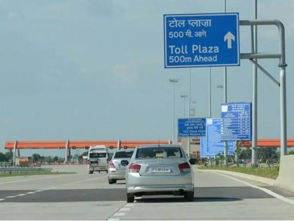 Agra Lucknow Expressway Toll