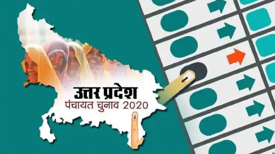 lucknow-city-up-board-exam-to-be-postponed-for-panchayat-elections-state-election