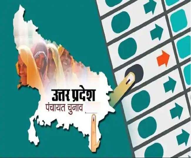 panchayat-elections-2021-live-voting-in-18-districts-today-panchayat-chunav
