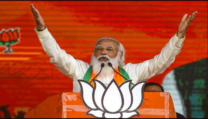 Assam and Bengal Rally