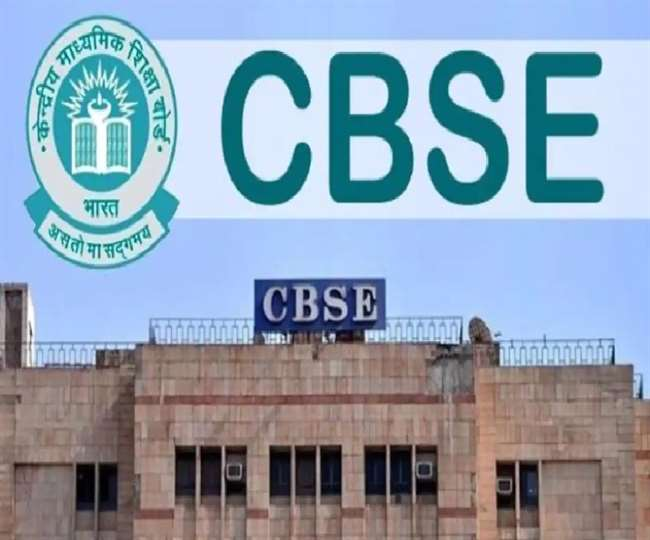 cbse board rules