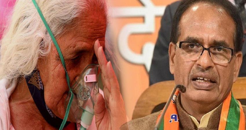 Oxygen की कमी को लेकर MP के मुख्यमंत्री शिवराज सिंह ने बनाया ये Master Plan