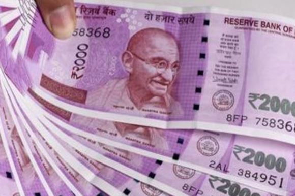 rbi-said-neft-service-will-not-be-available-from-some-hours-on-23-may-2021-to-enhance-the-performance
