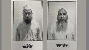 Jahangir And Umar Gautam