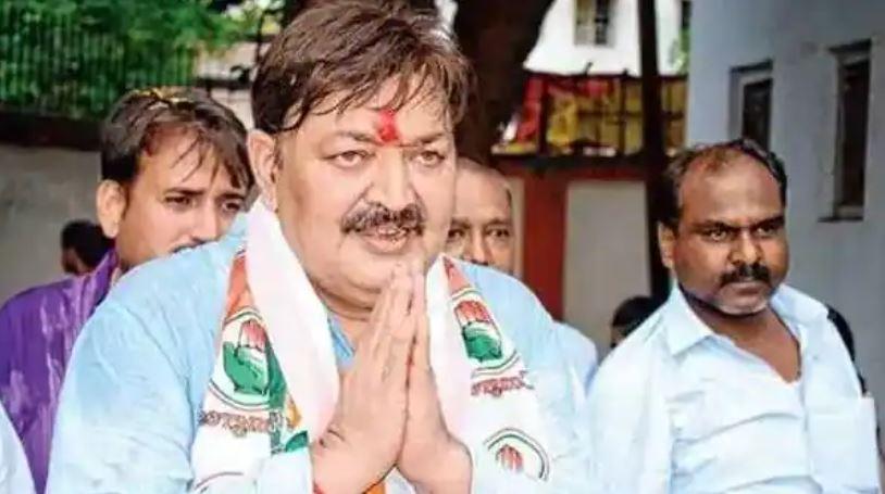 Congress Ajit Sharma
