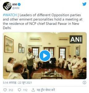 ani house meeting sharad pawar