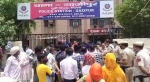 गाजीपुर पुलिस स्टेशन