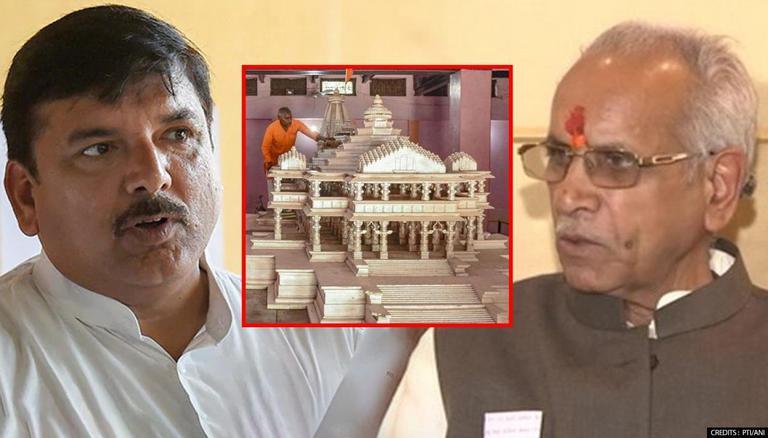 Ram Mandir Vivad ChampatRai Vs SanjaySingh AAP
