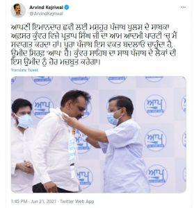 kejriwal twitter